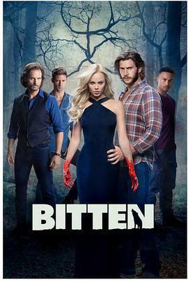 隐世狼女第三季在线观看