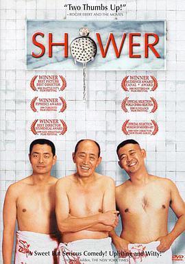 洗澡在线观看