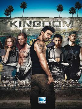 搏击王国第一季在线观看