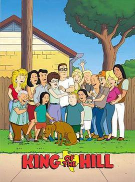 乡巴佬希尔一家的幸福生活第七季在线观看