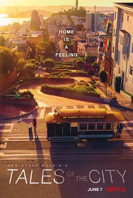 都市故事在线观看