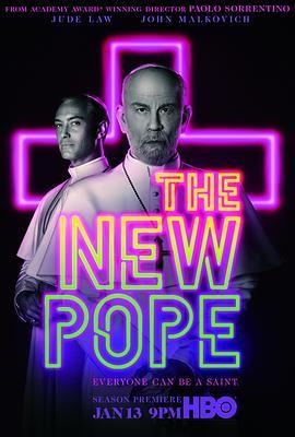 新教宗在线观看