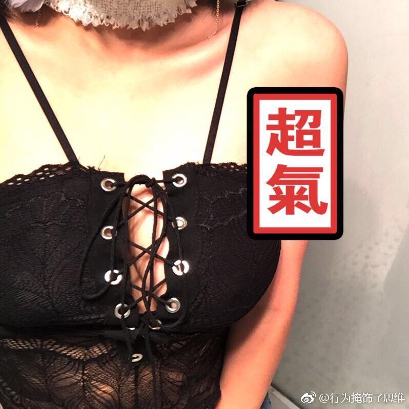 【吃瓜顺便带干货】女孩子穿成这样难道就是暴露狂吗?