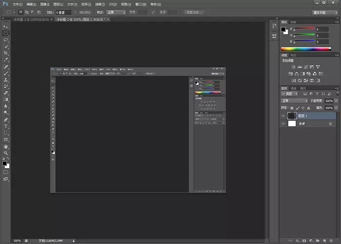 photoshop cs6 精简破解版+ps入门教程