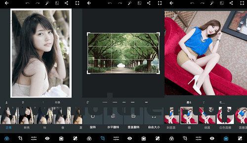 Photoshop cc手机汉化版