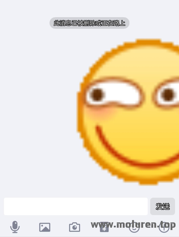 腾讯QQ现新bug