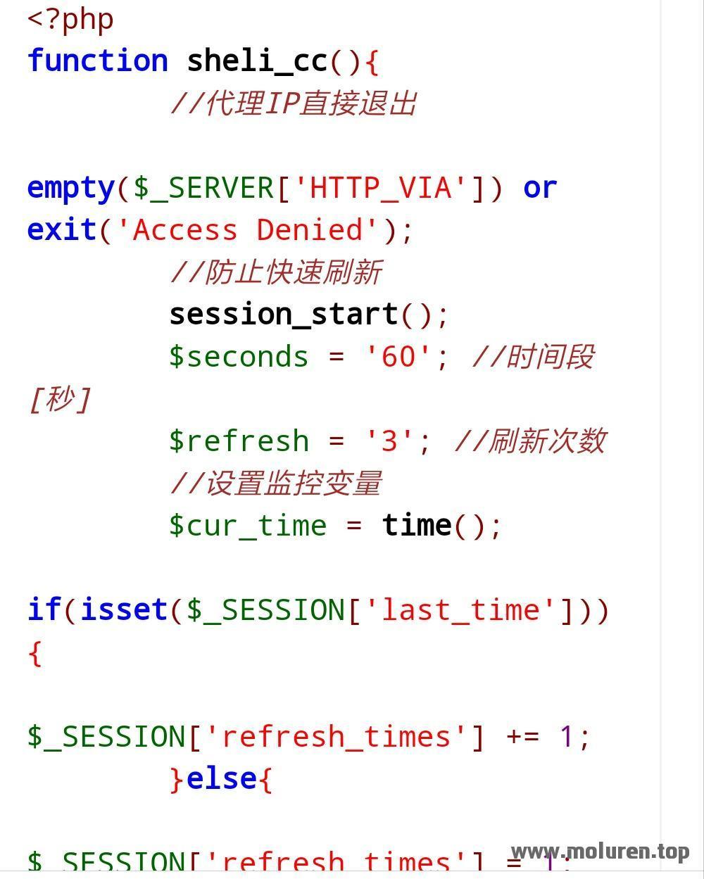 emlog 简易防c代码