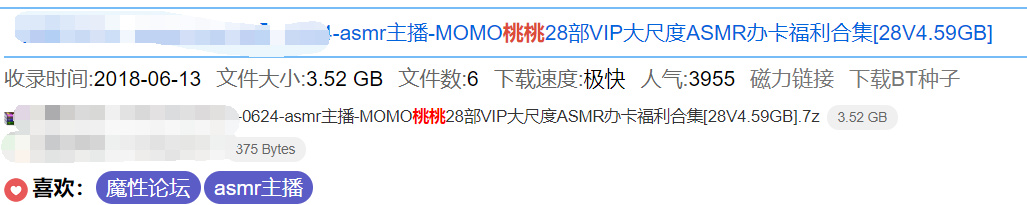 ASMR主播MOMO桃桃直播间被封事件