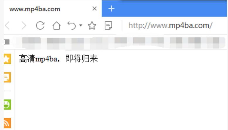 mp4ba.com站长袁某飞疑似出狱-福利OH