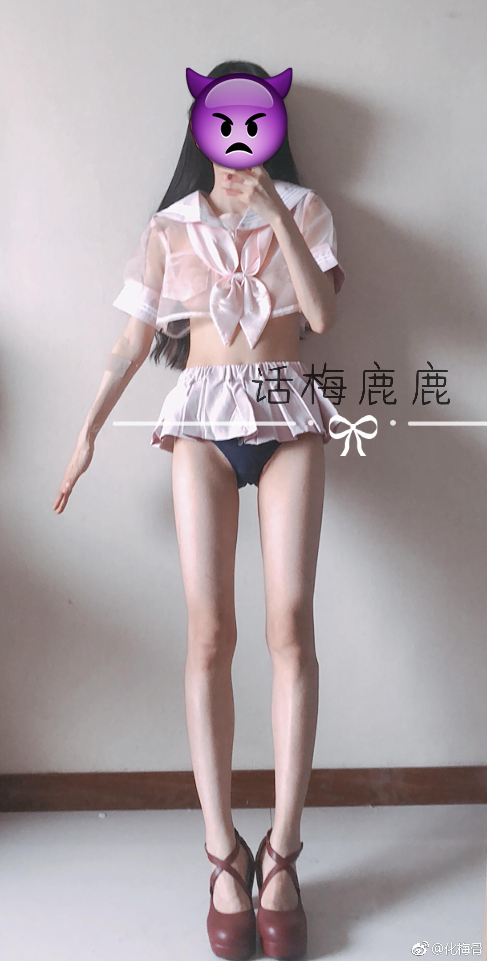 萌妹子真空福利自拍,可爱的情趣水手服(8P)