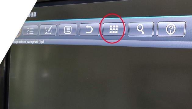 联通杰赛S65解锁免刷机