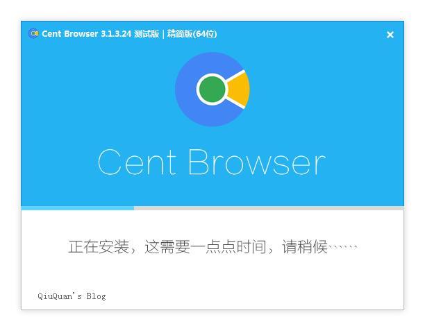 【2019-12-23】百分浏览器 Cent Browser 4.1.7.182 Stable + 4.1.7.162 Beta(x86 + x64)