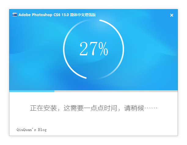 【2018-08-15】Adobe Photoshop CS6 13.0 简体中文增强版(32位)