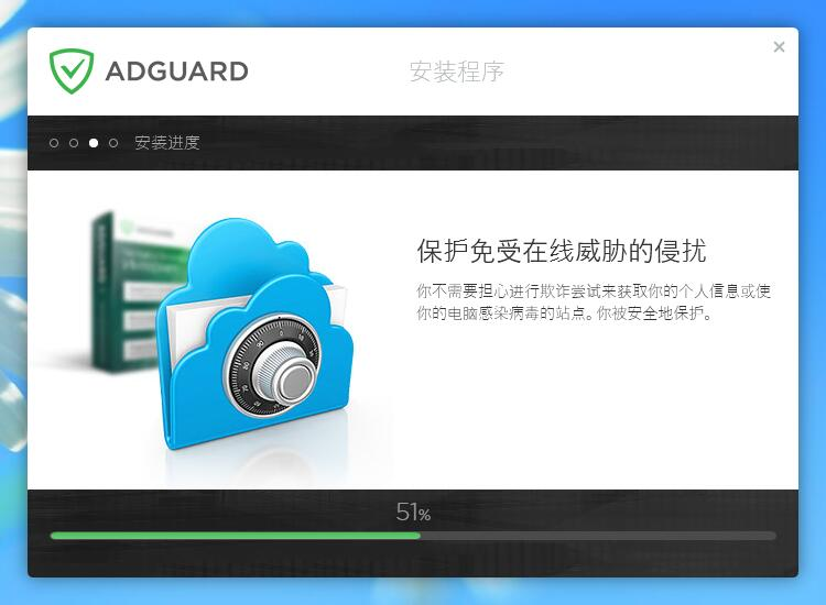 【2020-02-23】国外专业广告拦截工具——Adguard 7.3.3048.0 Final + 7.3.3035.0 RC + 7.4.3121.0 Nightly 简体中文破解版