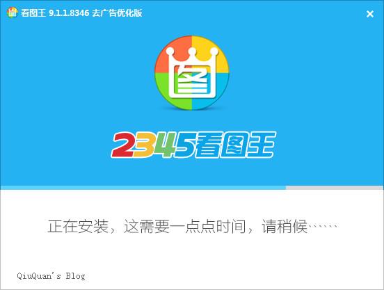 【2019-12-06】看图王 9.2.1.8469 去广告优化版