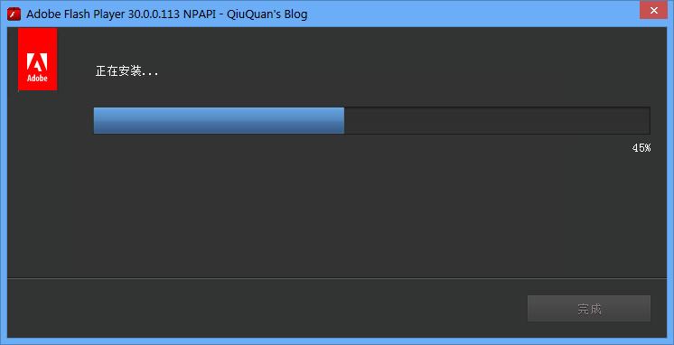 【2019-12-11】Adobe Flash Player 32.0.0.303 和諧地區限制版(ActiveX + NPAPI + PPAPI)