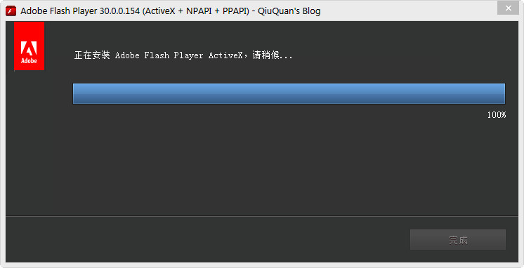 【2020-01-22】Adobe Flash Player 32.0.0.321 和谐地区限制版(ActiveX + NPAPI + PPAPI)