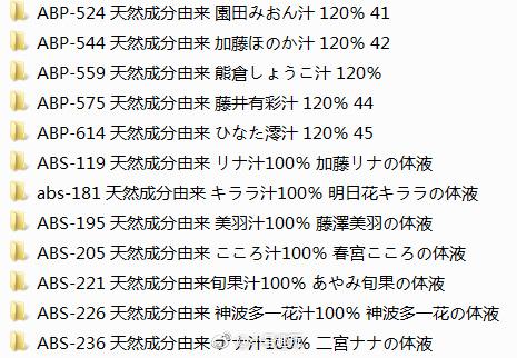 宅男社宅福利趣事百科:一位社友的日语学习笔记