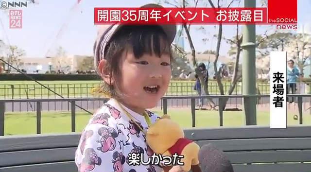 巨乳AV女优羽咲美晴《游迪士尼乐园意外受访》