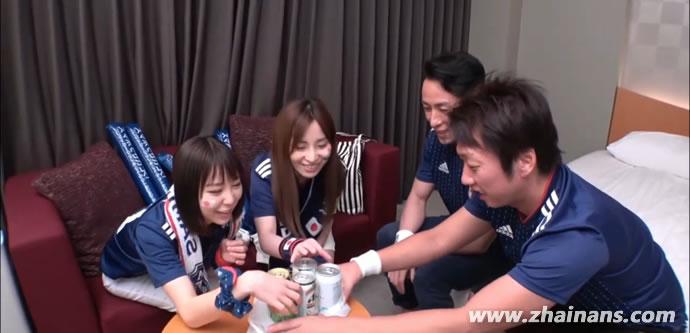 车牌推荐:日本球迷以拍摄AV的方式来庆祝贏球