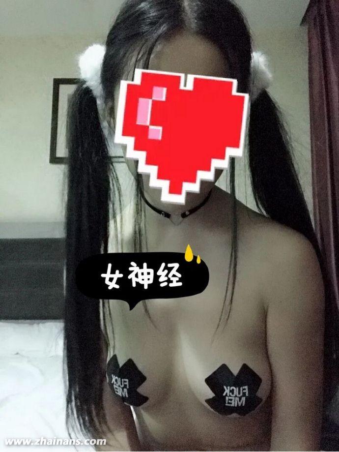 【社友收集】淘宝妹子买家秀,太真实了(86P)