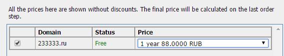 ru-tld: 低价 RU 域名,年付 10 元