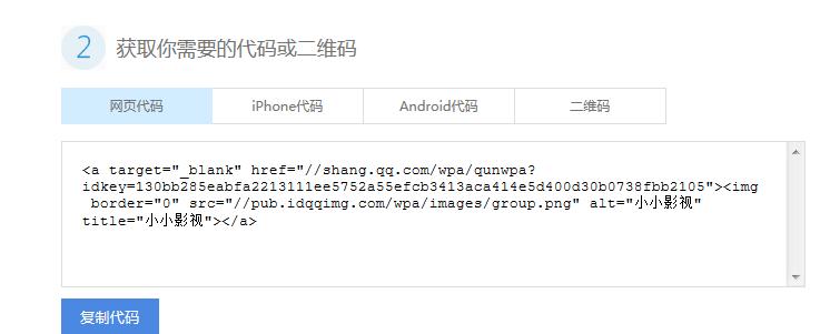 苹果cms v10大橙模板vfed v3.1.5破解版