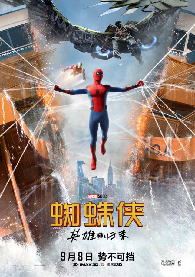 2017.[动作/科幻/冒险][蜘蛛侠:英雄归来 Spider-Man: Homecoming]高清资源下载图片 第1张