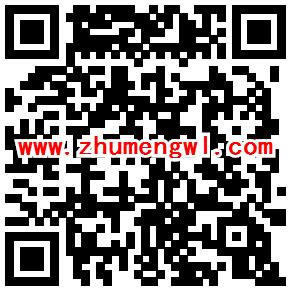 限时福利!1元抢腾讯超级影视VIP月卡 微众银行专属福利图片 第3张