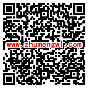 QQ钱包国庆献爱心 瓜分百万礼包 捐款领随机现金红包奖励图片 第2张