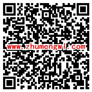 联通福利 沃商店迎国庆送7天流量免费畅享图片 第2张