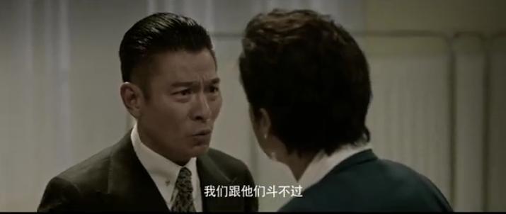 2017.[动作/犯罪][追龙/卧虎2/跛豪/Chasing the Dragon]HD720P 迅雷高清下载图片 第4张