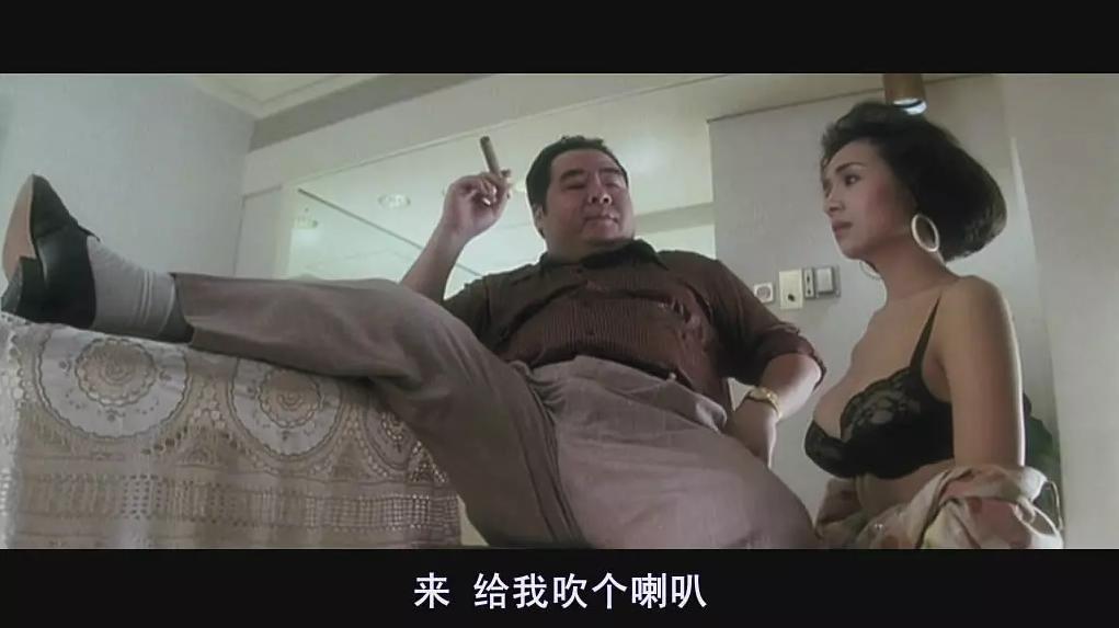 1991.[剧情/传记/犯罪][跛豪/To Be Number One]HD720P迅雷百度云超清下载图片 第3张
