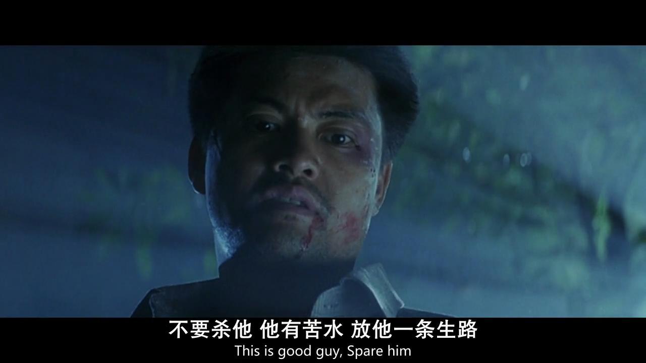 1991.[剧情/传记/犯罪][跛豪/To Be Number One]HD720P迅雷百度云超清下载图片 第6张
