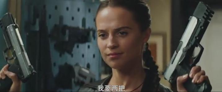 2018.[动作/冒险]][古墓丽影:源起之战/Tomb Raider]超清资源下载图片 第3张