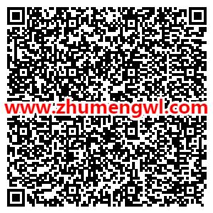 上海迪士尼2周年庆 6月生日的游客可免费得入园券图片 第2张