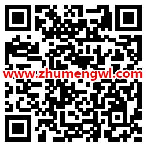 中国移动和粉俱乐部 幸运跑马灯抽100M~1G全国流量图片 第2张