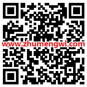 中国联通关注送流量 免费领200~300M全国流量 数量有限 先到先得!图片 第2张