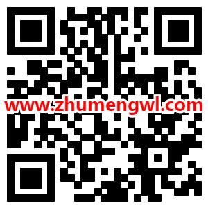 中国移动诗词大比拼,好礼送不停 答题抽话费流量活动图片 第3张