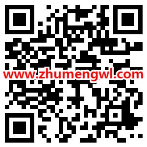 中国移动 0元领取15G流量包 可用于爱奇艺和百度旗下APP图片 第2张