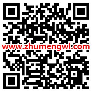 广东联通福利 领500积分券 可兑换5元话费图片 第2张