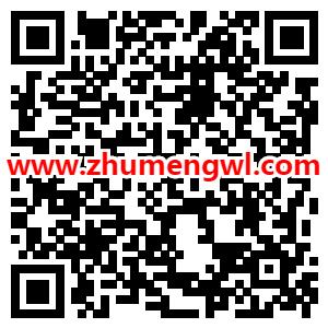 中国联通 我和乒乓国手有个约会 幸运大转盘抽500M流量图片 第2张
