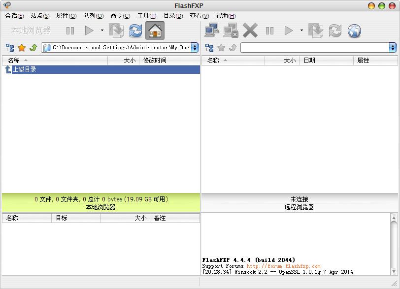 FlashFXP 好客吧-www.haoke8.com