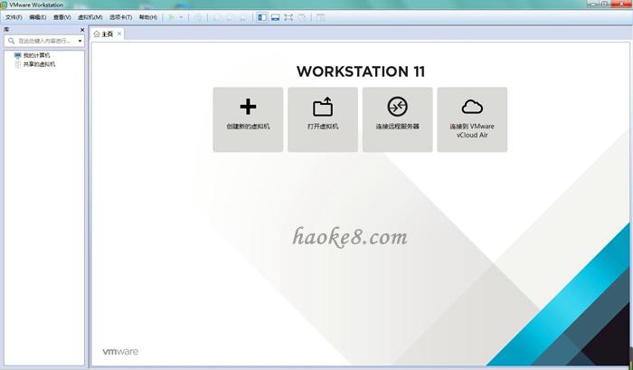 [www.haoke8.com]VMware 11.0.0 精简绿色中文版V3