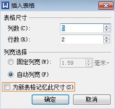 [www.haoke8.com]WPS Office 2013 专业增强版——安全的办公软件