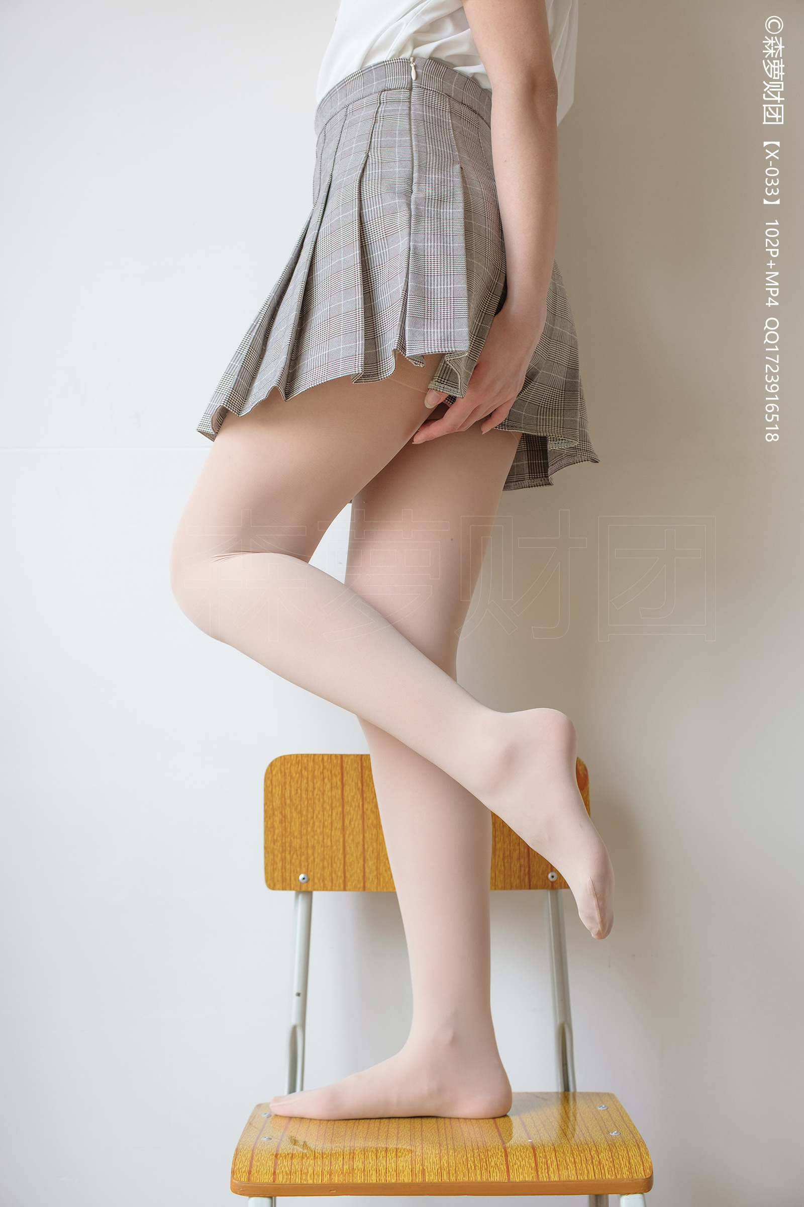 森萝财团萌妹子丝袜足控福利写真预览:X-033(9P)