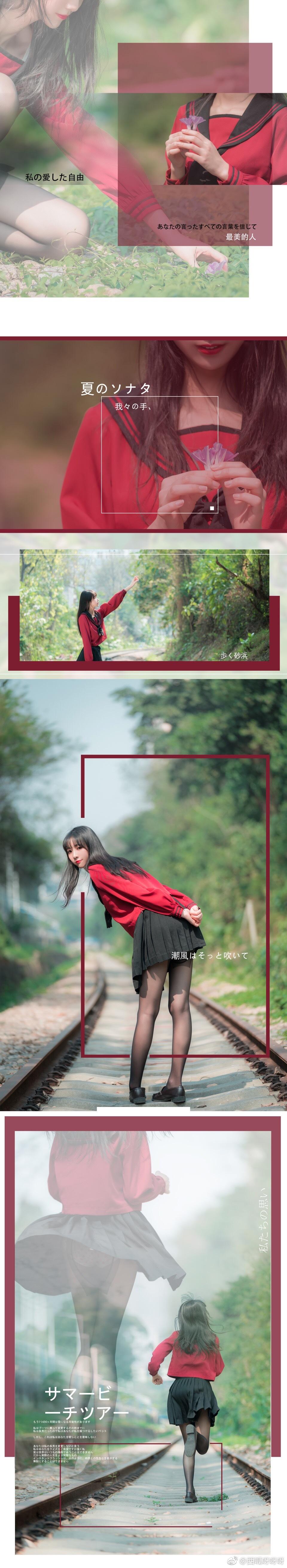 【萌妹子网】微博萌妹@西呱呀呀呀的日系少女写真(9P)