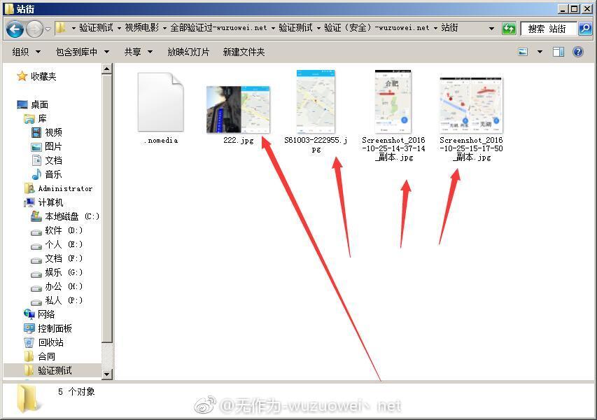 破解百度網盤被凈網文件限制下載,恢復8秒溫馨提示的資源