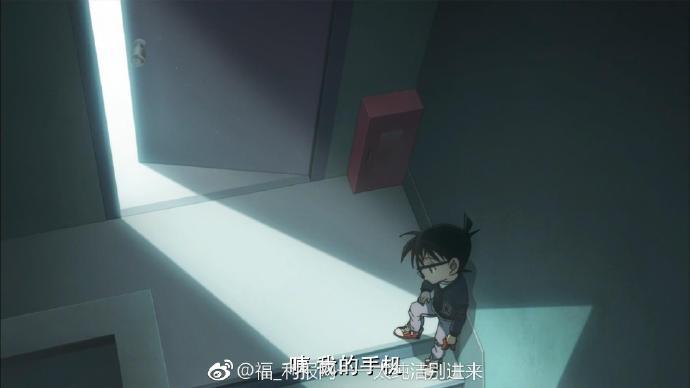 名侦探柯南剧场版《零的执行人》高清韩版中文字幕-福利OH