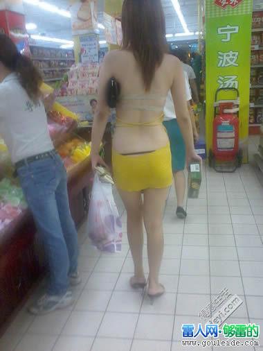 武汉红钢城暴露女全集 丝袜妹又来了